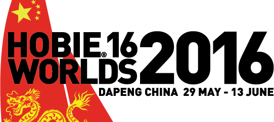 2016-H16-Worlds-Logo-3-colour-long