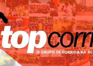 Seja bem-vindo ao TopCorrida, o grupo de corrida da academia TopFit