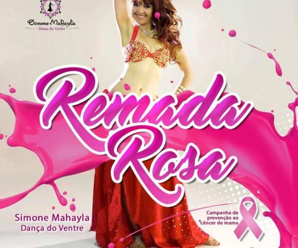Conheça as atrações confirmadas na Remada Rosa da EscolaSUPPE que será realizada sábado, 28